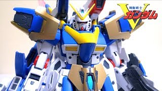 【機動戦士Vガンダム】完全換装!MG V2アサルトバスターガンダム 1/100 ヲタファのガンプラレビュー / VGundam MG V2 Assault-Buster Gundam