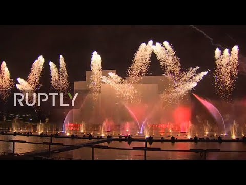 LIVE: Moscow Circle of Light festival holds closing ceremony