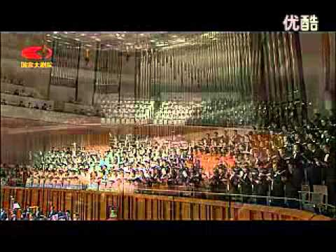 大地安魂曲 (中国国家交响乐团) Requiem for the Earth (China National Symph