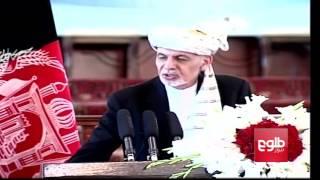 Ghani, Hekmatyar Sign Peace Agreement/توافقنامۀ صلح از سوی رییسجمهورغنی و حکمتیار امضاء شد