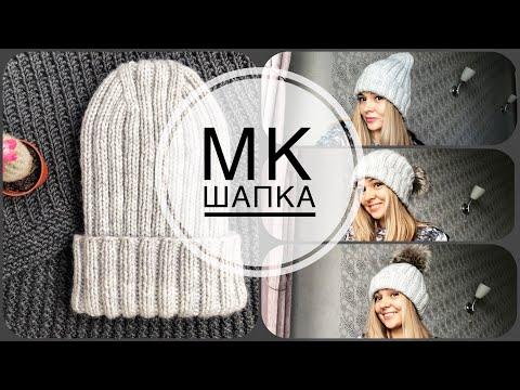 Вязание спортивной шапки спицами для женщин