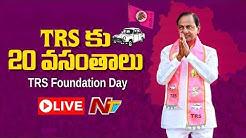 CM KCR Flag Hoisting LIVE | TRS Foundation Day Celebrations LIVE | NTV LIVE