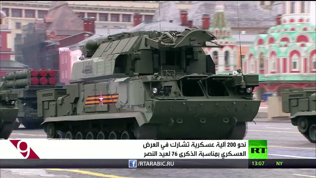 200 آلية عسكرية تشارك بالعرض العسكري  - نشر قبل 8 ساعة