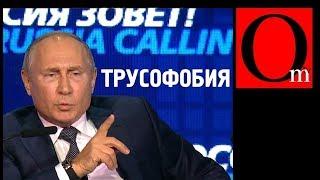 Бей украинцев и их корабли, чтоб не пришел сапог НАТО
