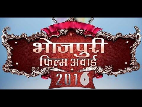 Bhojpuri Film Award 2016 - Dinesh, Amrapali, Khesari, Ravi Kishan, Seema, Rani, Sweety, Avdesh