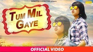 """Tum Mil Gaye    Khushbu Tiwari """"KT""""    Latest Haryanvi Songs Haryanavi 2018"""