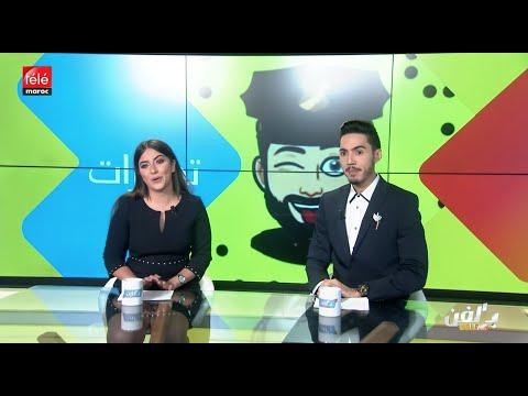 بلفن: جديد قضية حمزة مون بيبي ابتسام بطمة ترد حصريا مريم سعيد مختفية هجوم على مايا ومشتركي ذا فويس