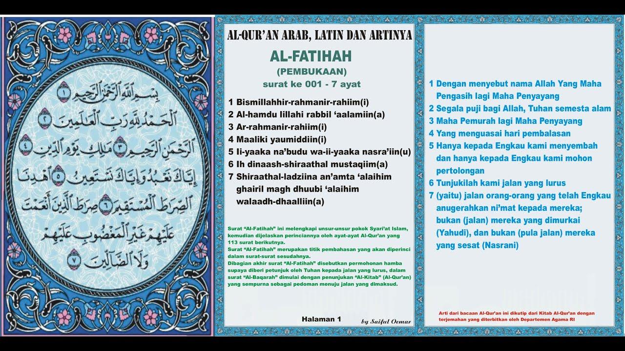 Al Quran Hal001 Al Fatihah Murottal
