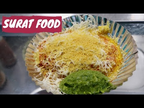 Surat Street Food (Ep 1) | Locho, Cold Coco & More | Golgappa Girl