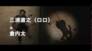映画「ダンスナンバー 時をかける少女」特報 AくんはB子ちゃんに捧げる...