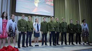 Инсценировка военной песни - 9Б класс