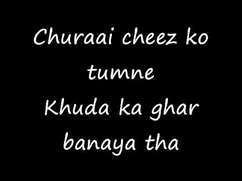 Zaroori Tha Rahat Feteh Ali Khan   Karaoke By Afzal Ahmadlucky