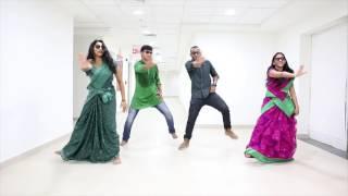 Kala Chashma | Infopark | Visual IQ