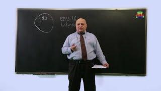 ცვანციკას ონლაინ გაკვეთილები - Vკლასი: ამოცანის ამოხსნა (III ნაწილი)