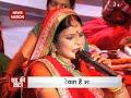 Chhath Ki Chhatha: Malini Awasthi adds beautiful melody to the celebrations