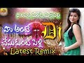 Super Hit Teenmar Dj Songs | Latest Dj songs | Nampally Nundi Mallepalli Dj | New Telugu Dj Songs