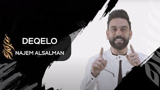 نجم السلمان - دقلو / 2019 Najem AlSalman - Deqelo [Lyric Video]