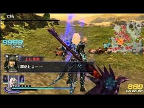 cara-cheat-game-warrior-orochi-2-usa-ppsspp-android