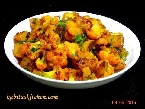 Aloo Gobi Recipe-Simple and Easy Aloo Gobhi for Lunch Box-Cauliflower and Potato Stir Fry-Aloo Gobi
