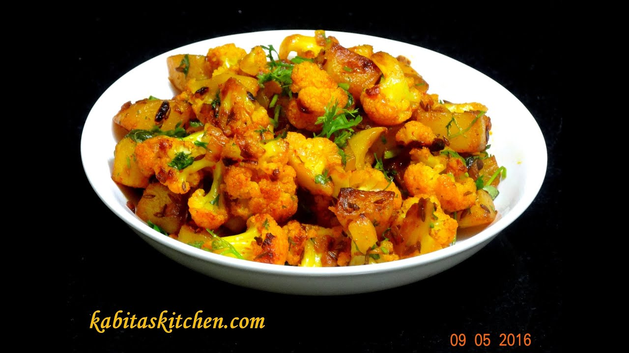 aloo gobi recipe simple and easy aloo gobhi for lunch b