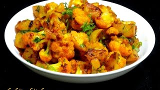 aloo gobi recipe simple and easy aloo gobhi for lunch box cauliflower and potato stir fry aloo gobi