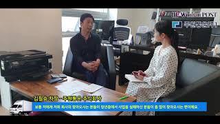 고객만족 우수사원 선정 김칠승 차장 - 지입매니저(주원…