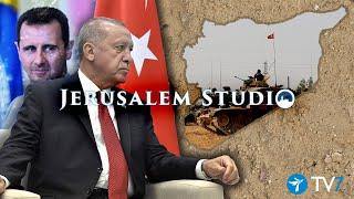 Turkey's military plans in Syria- Jerusalem Studio 458