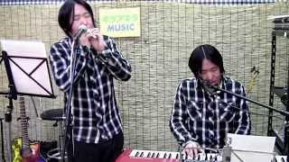 「エイリアンズ」 (キリンジ 2000) カバー by Tets Kosaka (with Kazoo)...