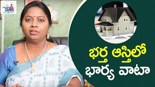 How much share can a wife claim on husband's property after divorce | Nyaya Vedhika | Advocate Ramya