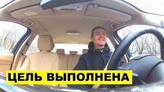 ставки на спорт как можно заработать 4 миллиона рублей на ставках