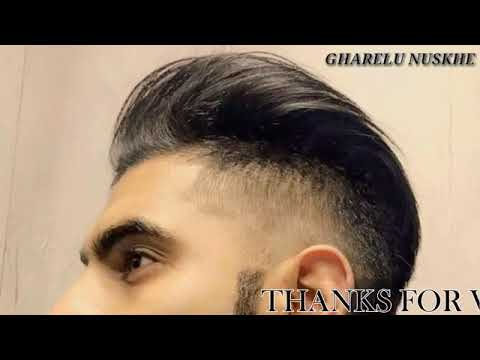 Haircut Like Parmish Verma Youtube
