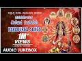 Navadurga - Kannada Devotional Songs | Kannada Devi Songs | Navaratri | Kannada Bhakthi Geethegalu
