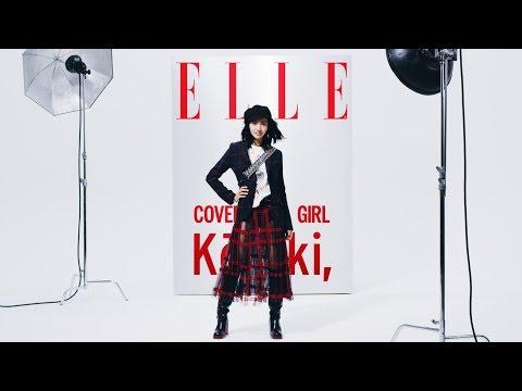 ELLE×Kōki, キャンペーンムービー(フルバージョン)【ハースト婦人画報社】