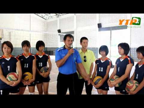 ยูงทอง Action Channel ตอน ทีมแชมป์ สพฐ   วอลเลย์บอลหญิง 16 ปี ยทพ