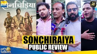 Sonchiraiya Movie Public Review | Sushant Singh Rajput, Bhumi Pednekar | Sonchiraiya Media Review