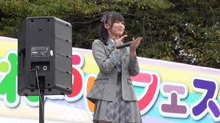 2018年10月13日 日立ソリューションズ祭 AKB48 Team8 岡部麟さんイベント動画です!