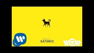 MARI M - Хатико | Official Audio