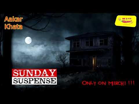 Sunday Suspense | Himadri Kishore Dasgupta | Aankar Khata | আ�কার খাতা | Mirchi Bangla | Mirchi 98.3