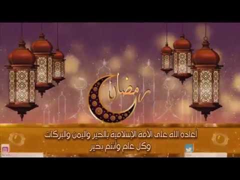 Ramadan 2017- Maher zain [Arabic, Malay - Bahasa, Englis]