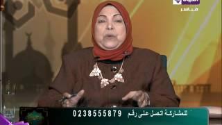 سعاد صالح تكشف خطورة إفشاء الأسرار الزوجية.. فيديو