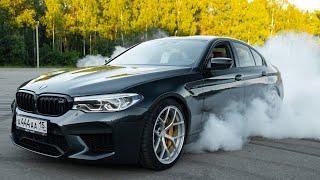 900 л.с. BMW M5 F90 — Это быстро! Сделать так же?