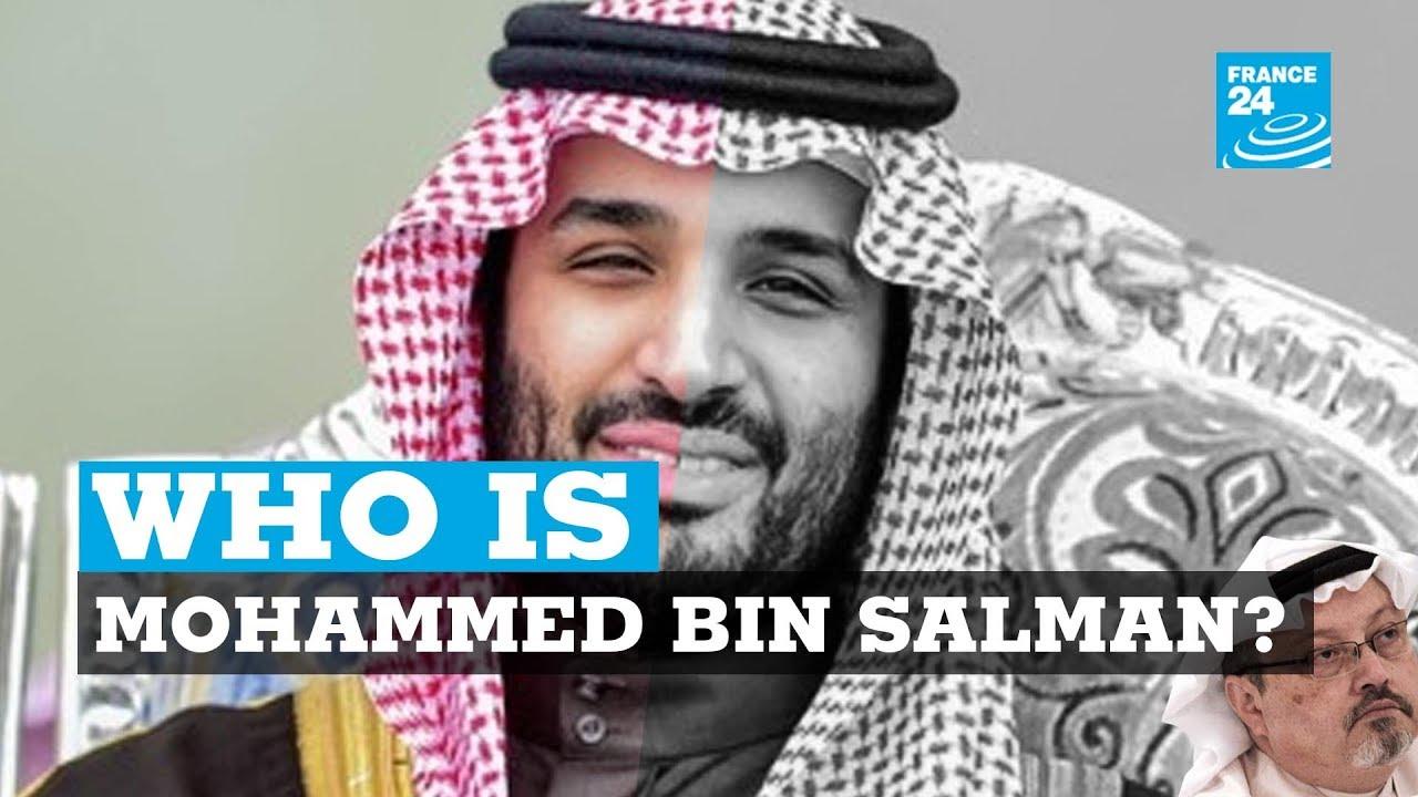 فرانس 24:Who is Saudi Arabia's Mohammed bin Salman?