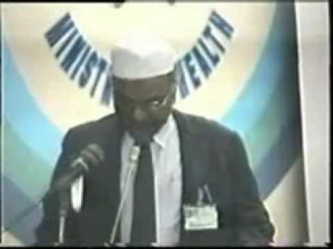 Acharya Sanjay Dwivedi (Ahmed Pandit) Part-1-12
