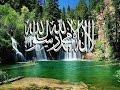 LA ILAHA ILLALLAH Muhammadur Rasulullah mp3