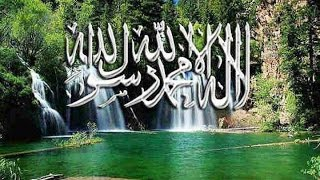 LA ILAHA ILLALLAH Muhammadur Rasulullah