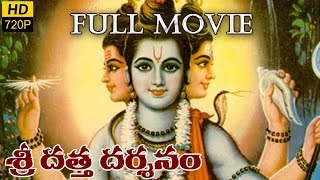 Shri Datta Darshanam Telugu Full Movie || Sarvadaman, D. Banerjee