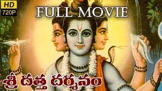 Shri Datta Darshanam Telugu Full Movie    Sarvadaman, D. Banerjee