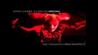 【缺席舞團】AbsenceDanceCrew - 奇幻缺席小丑、奇幻威尼斯級MV,全台唯一奇幻視覺風格舞蹈、專業演出團體