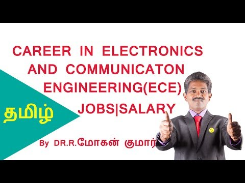 (Tamil)CAREERS IN ELECTRONICS AND COMMUNICATION ENGINEERING(ECE) | SALARY | JOBS | OPPORTUNITIES
