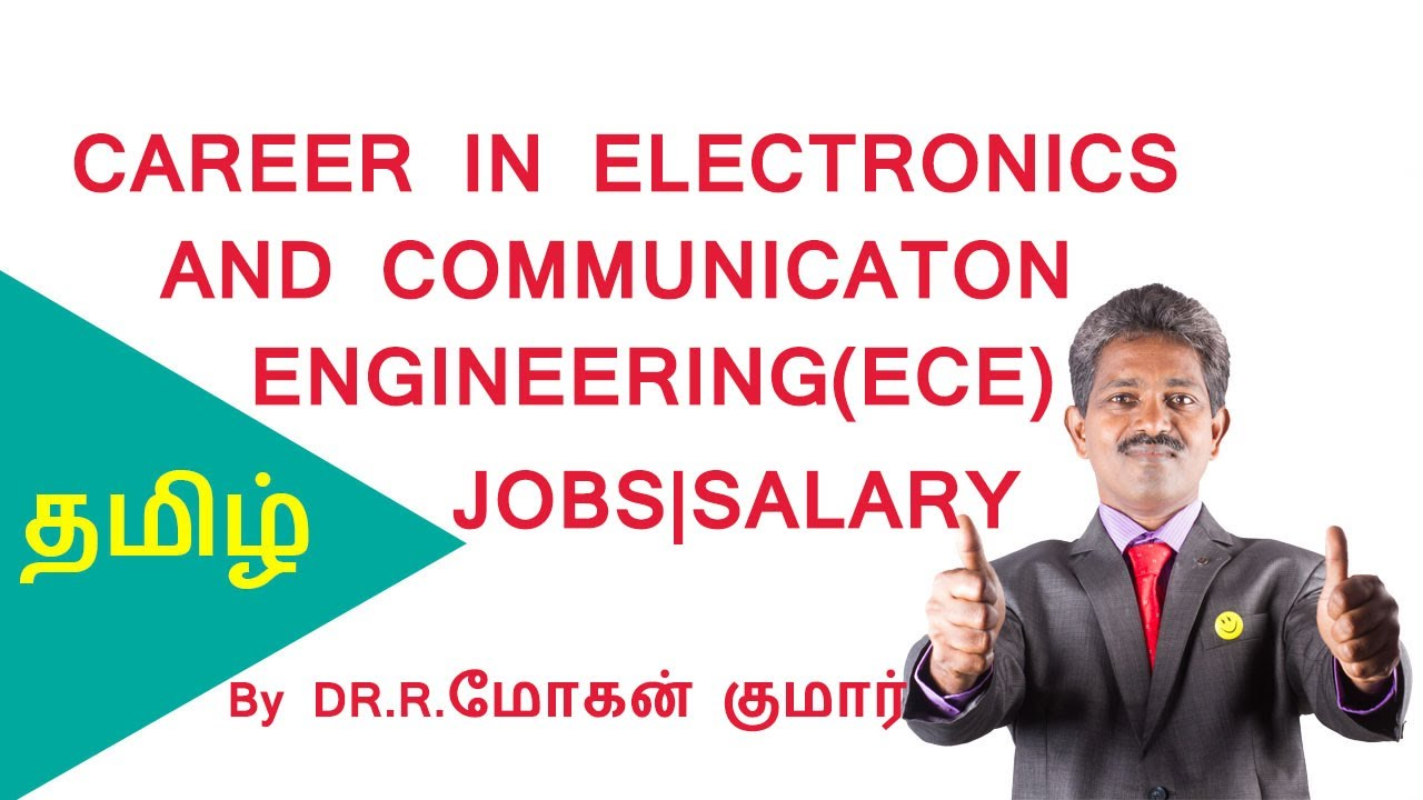 (Tamil)CAREERS IN ELECTRONICS AND COMMUNICATION ...